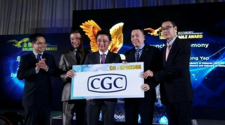 CGC at the launch ceremony of Nanyang Golden Eagle Award in 2017